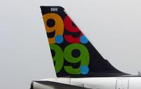 Afriqiyah_A320_tail