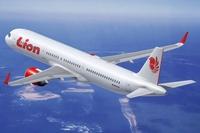A321_lionair_airbus