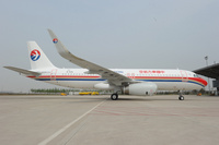 A320_China_Eastern_first_Chinese_assembled_Sharklets