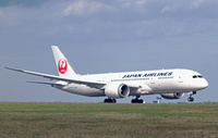 JAL_HK_rotate