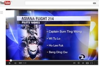 asiana_pilots_ktvu_youtube