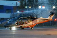 Eesti Piirivalven AgustaWestland AW-139 - ES-PWC