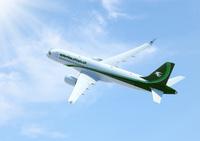 Cseries_Iraqi_Airways_1