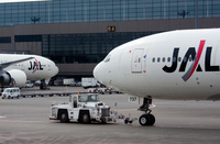 JAL_push