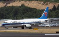 China_Southern_737800