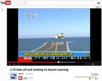J-15_youtube