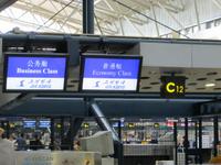 Air Koryo check-in