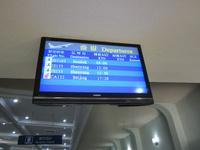 Pjongjang Sunan lentokenttä