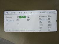 Air Koryo tarkistuskortti