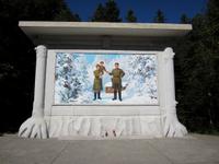 Kim Jong-Il syntymäpaikka