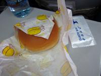 Air Koryo ateria