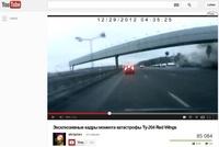 tu204_youtube