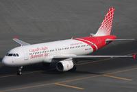 Bahrain Air A320