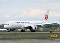 JAL_HK_1