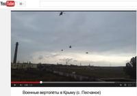 Mi-24 ja Mi-8-helikoptereita väitetysti Krimin ilmatilassa perjantaina 28. helmikuuta. Ruutukaappaus: YouTube / Александр Гуцыло