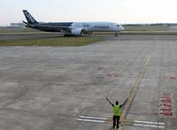 A350_koe_2