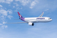 A330-800neo_RR_HAL_1