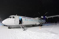 Aero_ATR_at_stand_4