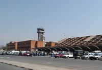 Kathmandu_airport_wikimedia_RalfLotys(Sicherlich)