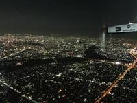 nagoya_solarimpulse