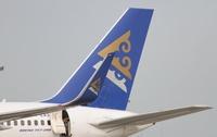AirAstana_tail