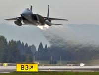 F15_portlandairnationalguard_net