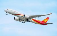 HKA_Airbus_A350