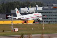 VVIP_A319_landing
