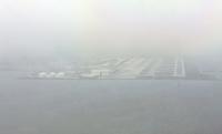 Kansai_airport_1