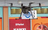 RE_drone_2_Kkauppa