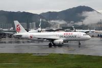 Dragonair_HKG_airport