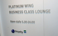 FI_Lounge_sisaan