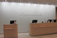 FI_Lounge_entrance_4