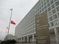 FAA_building