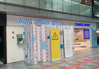 Aava Airport_Aava