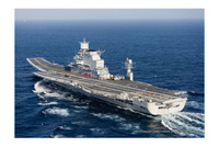 Indian_carrier