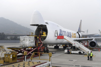 AtlasAir_747