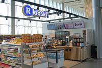 arra_43_kioski