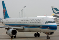 China_Southern_A321_taxiing