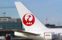 JAL_tail