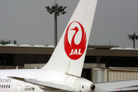 JAL_tail_2